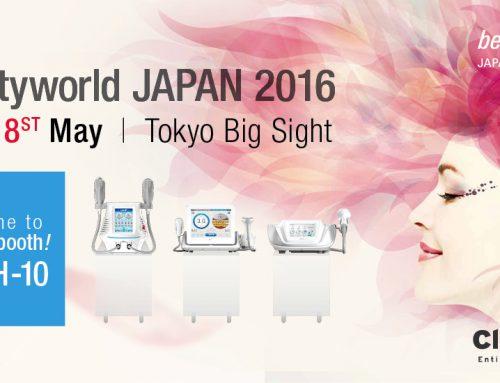 Beauty World, Tokyo 2016